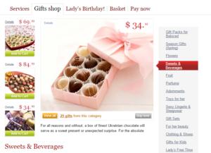 uadreams-sweets-shop